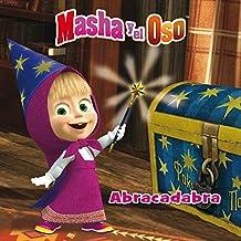 Abracadabra (Masha y el Oso. Primeras lecturas)