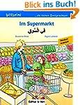 Im Supermarkt: Kinderbuch Deutsch-Ara...