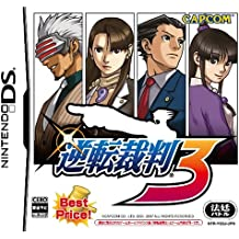Gyakuten Saiban 3 (Best Price) / Phoenix Wright: Ace Attorney Trials and Tribulations
