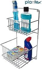 Plantex High Grade Stainless Steel Bathroom Detergent Holder/Bathroom Rack/Multipurpose Rack/Bathroom Accessories (Big)