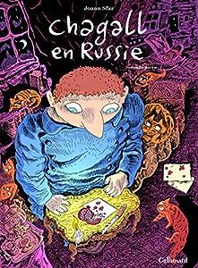"""Afficher """"Chagall en Russie n° 2"""""""