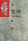 Ce premier numéro hors-série de la revue Jentayu offre un panorama unique de la littérature taïwanaise contemporaine, une littérature diverse et largement ouverte sur le monde, puisant à toutes les sources. Dix-neuf auteurs différents, pour la plu...