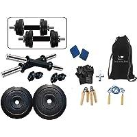 Protoner and Accessories Adjustable Dumbbells PVC