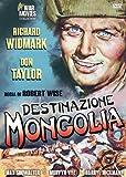 destinazione mongolia (war movies collection) regia di  robert wise genere: avventura anno di produzione: 1953 [Italia] [DVD]
