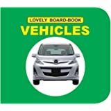 Lovely Board Books - Vehicles