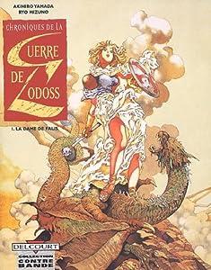 Chroniques de la guerre de Lodoss : La dame de Falis Edition simple Tome 1