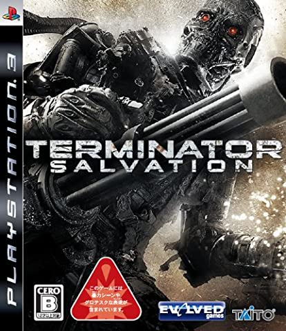 Terminator: Salvation (japan