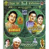 Bhaktha Kanakadasa/Swarna Gowri/Navakoti Naarayana