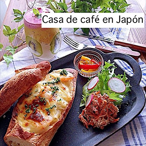 Casa de café en Japón