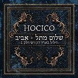 Shalom from Hell Aviv (Blasphemies...Pt.2)(Ltd.ed) - Hocico