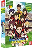 Victory Kickoff!! - Box 2/2 [Francia] [DVD]
