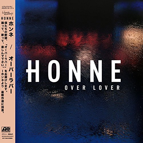 Over Lover EP [Explicit]