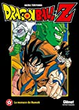 Dragon Ball Z - Les films Vol.4