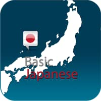 Basic Japanese (Tablet)