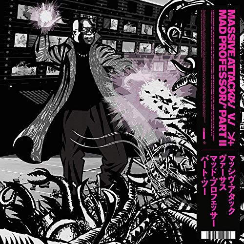 Mezzanine (the Mad Professor Remixes Vinyl) [Vinyl LP]