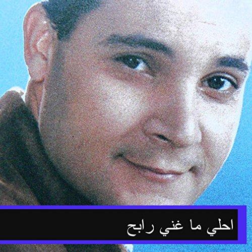 Esset Sayedna Youssef [Clean]