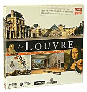 Le Louvre DVD-ROM