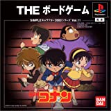 Detektiv Conan: The Board Game (Simple Characters 2000 Series Vol.11) [JP Import]