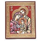 Holyart Ícono de la Sagrada Familia Griego Relieve