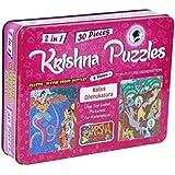 Krishna Puzzles| Kaliya Dhenukasura | Jigsaw 2-in-1 Plastic| Waterproof Puzzles (Pink)