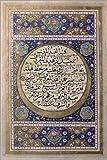 Posterlounge Leinwandbild 120 x 180 cm: Naskhi, Koran, Al-Zuhdi von Bridgeman Images - fertiges Wandbild, Bild auf Keilrahmen, Fertigbild auf Echter Leinwand, Leinwanddruck