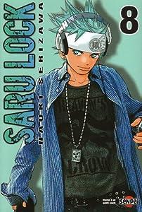 Saru Lock Edition simple Tome 8