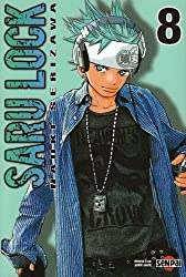 Saru Lock Vol.8