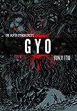 GYO 2IN1 DLX ED HC