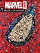 Marvel - Tout l'Art - tome 1 - Marvel, 75 ans d'art et de couvertures