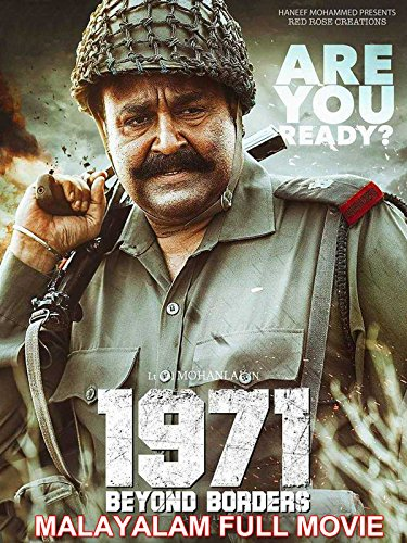 1971 Beyond Borders - Malayalam Full Movie