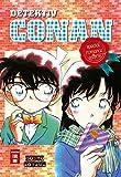 Detektiv Conan Special Romance Edition