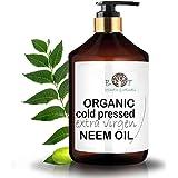 Trädgård Organisk jungfru Neem-olja kallpressad oraffinerad 100% ren 250 ml