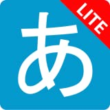 Ankimore 単語帳 Lite