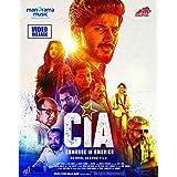 CIA [ Comrade in America ] Malayalam dvd