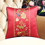 DW HCKK Chinesischen Stil Mahagoni Sofakissen Vintage Stickerei Kissen Bett Gelben Kissen im Büro-F 33x50cm(13x20inch) VersionA