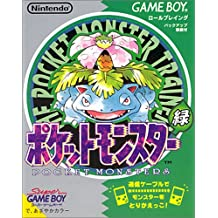 Pokemon Green (Pocket Monsters Midori) Japanese Game Boy Japan Import