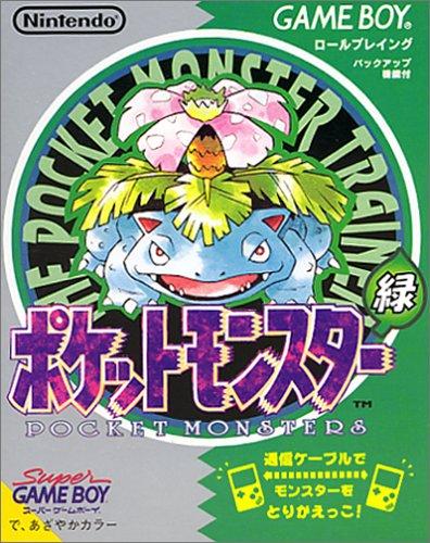 pokemon-green-pocket-monsters-midori-japanese-game-boy-japan-import
