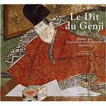 Le Dit du Genji de Murasaki-shikibu illustré par la peinture traditionnelle japonaise