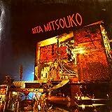 Les Rita Mitsouko - Rita Mitsouko - Virgin - 206 097, Virgin - 206 097-320, Virgin - 206 097/97 506