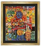 Poster Kunstdruck / Bild Hundertwasser 30 Tage Fax mit Rahmen Blattgold 71,5x80 cm PREIS-HIT