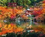 Japanese Garden 2017: Kalender 2017 (...