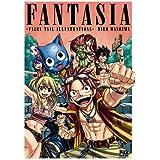 Fantasia : Fairy Tail illustrations