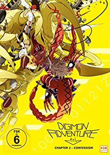 Digimon Adventure tri. Chapter 3 - Confession