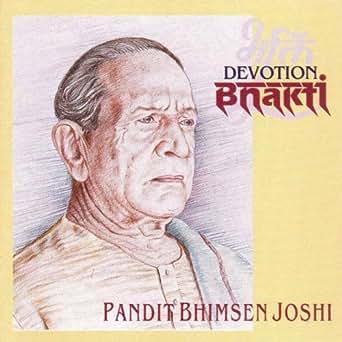 Download Pandit Bhimsen Joshi tracks