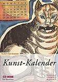 Kunst für Kenner: Kunst-Kalender. CD-ROM für Windows 95/98/ME/NT/2000/XP. Klicken, Staunen,...
