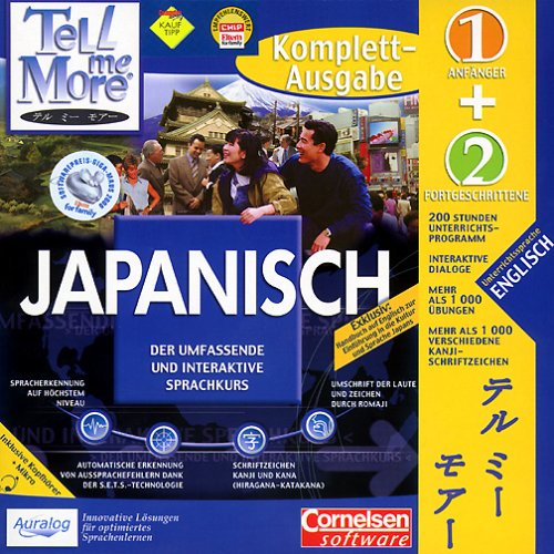 Tell me more 5.0 - Japanisch Gesamt