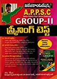 APPSC Group-II SCREENING TEST [ TELUGU MEDIUM ]