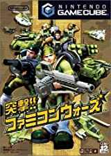 Famicom Wars [Japan Import]