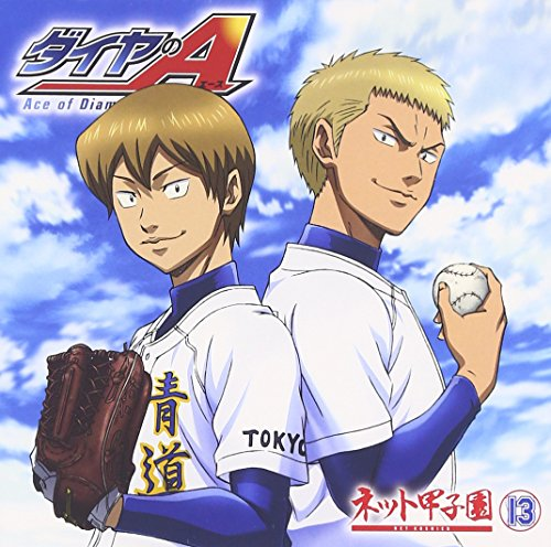 radio-cd-radio-cd-ace-of-diamond-net-koshien-vol13-cd-cd-rom-japan-cd-tbzr-654