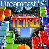 Tetris - The Next Tetris -